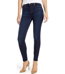 women's 7 for all mankind slim illusion high waist ankle skinny jeans