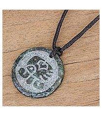 jade pendant necklace, 'kej medallion' (guatemala)