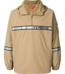 supreme reflective taping hooded pullover windbreaker - brown
