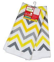 pano para copa zig zag amarelo e cinza 63,5x38cm com 2 peças