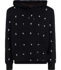 paul smith hoodie