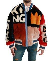 king jacket