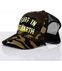 camouflage print baseball cap