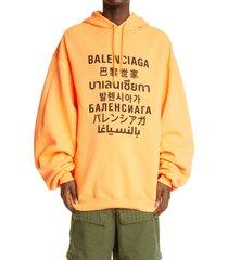 men's balenciaga languages oversize men's hoodie, size medium - orange