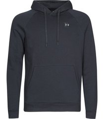 sweater under armour rival fleece