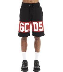 gcds gcds shorts