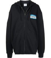 my name is vetements hoodie black