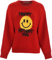 philosophy di lorenzo serafini happy without you pull
