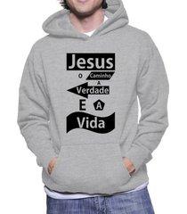 moletom criativa urbana gospel evangélica religiosa caminho