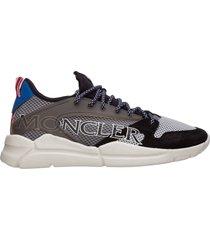 scarpe sneakers uomo camoscio anakin