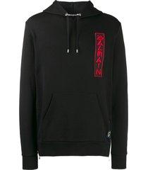 balmain logo embroidered hoodie - black