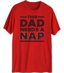 men's needs a nap short sleeve graphic t-shirt