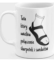 kubek skarpetki + sandały