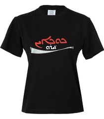 cropped cocaine t-shirt black