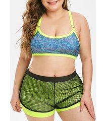 space dye neon racerback fishnet overlay plus size bikini set