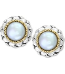 effy cultured freshwater pearl (8mm) stud earrings in sterling silver & 18k gold