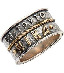 men's konstantino stavros script ring