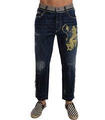 los lion print jeans
