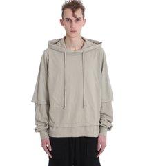 drkshdw hustler sweatshirt in beige cotton