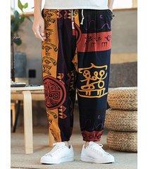 pantalones harem sueltos transpirables informales con estampado tribal para hombre