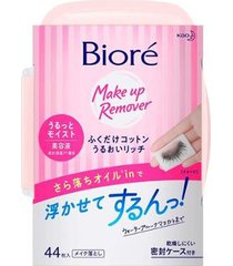lenço demaquilante facial bioré make up remover 44 unidades