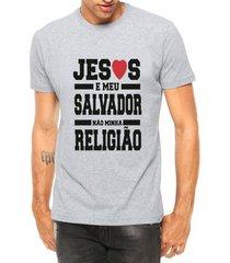 camiseta criativa urbana gospel religiosa jesus manga curta - masculino