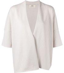 sminfinity wrap cashmere cardigan - neutrals