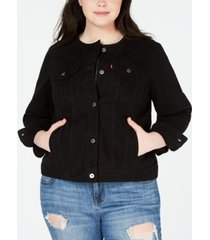 levi's trendy plus size cotton denim trucker jacket