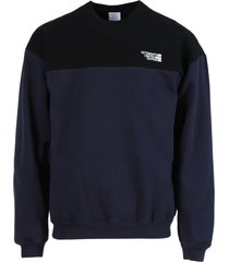 cut up logo sweater