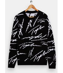 mens black signature logo knitted sweater