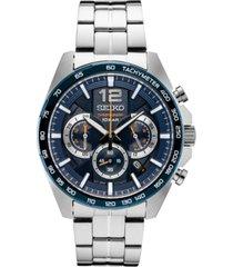 seiko men's essentials chronograph stainless steel bracelet watch 43.9mm