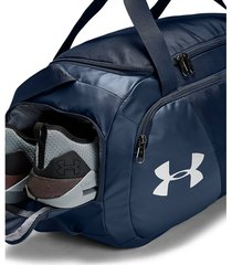 maletin under armour duffel 4.0 xs - azul