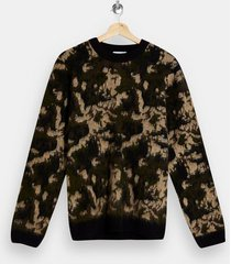 mens multi fluffy camouflage knitted sweater