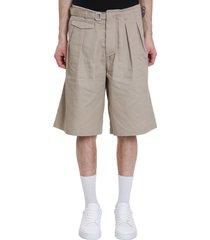 attachment shorts in beige cotton