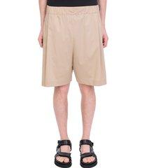 laneus shorts in beige cotton