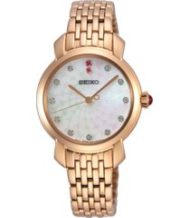 seiko women's essentials rose gold-tone stainless steel bracelet watch 29.2mm
