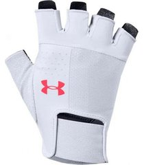guante blanco under armour