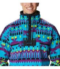 columbia men's powder keg fleece pullover