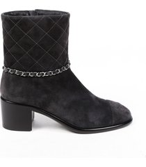 chanel gray quilted suede chainlink cc cap toe ankle boots gray/logo sz: 7.5