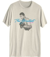 men's float like a butterfly short sleeve graphic t-shirt