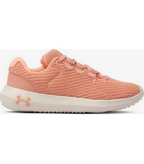 sneakers ua w ripple 2.0 nm1