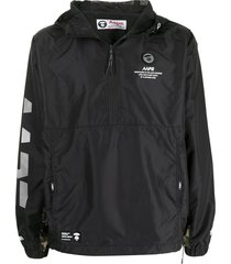 aape by *a bathing ape® multi-panel windbreaker jacket - black