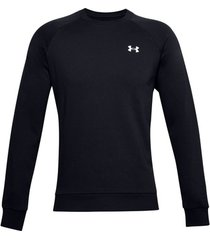 sweater under armour rival cotton crew