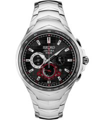 seiko men's solar chronograph coutura stainless steel bracelet watch 45.5mm