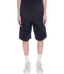 oamc vapor shorts in black cotton