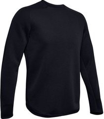 sweater under armour move light crew 1346652-002