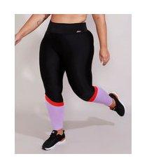 calça legging feminina plus size esportiva ace color block preta