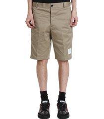 thom browne shorts in beige cotton