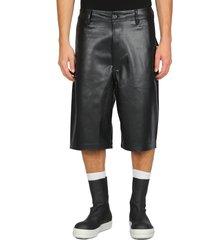 ams shorts