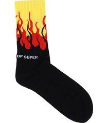 vision of super socks